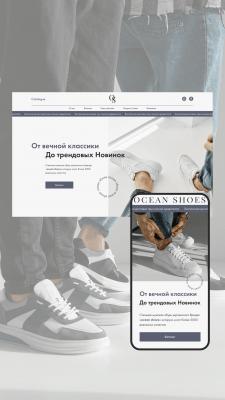 Интернет - магазин  «Ocean shoes»