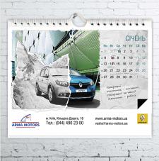 """Креативый календарь для компании """"Renault"""""""