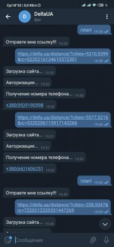 Telegram bot ''DellaUA''