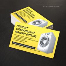 Дизайна визитки для мастера по ремонту ст.машин