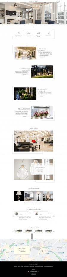 Дизайн інтернет магазину світильників та люстр