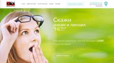 Красногорский центр МИКРОХИРУРГИИ ГЛАЗА