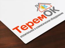 лого для отопительного оборудования