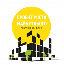 Логотип для благодійного фонду