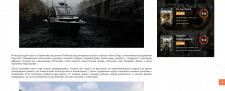 Фанат игры Watch Dogs создал графическое улучшение