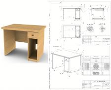 Офісний робочий стіл