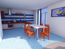 Кухня ( вид 1 )
