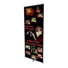 Мобильные Roll Up для магазина суши