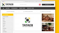 Логотип для ТАТАЕВ 2
