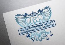 Логотип Федерального центра юрид. защиты