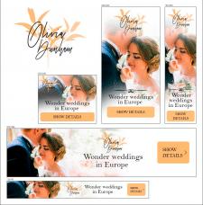Баннеры для AdWords свадебного агентства