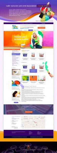 Дизайн интернет-магазина лакокрасочной продукции