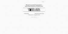 Сайт-визитка импортера хлопкового волокна Tola
