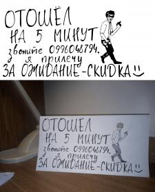Нарисовать визитку за эскизом