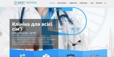 Сайт West Medical