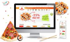 Сайт для компании Origami (доставка суши и пиццы)