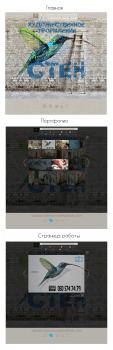 Дизайн сайта художника