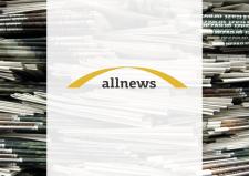 Логотип для сайта новостей