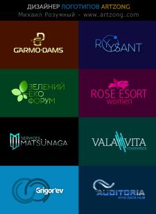 минималистические логотипы
