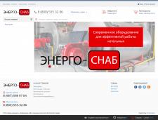 """Редактирование спарсенных товаров """"Энерго-снаб.рф"""""""