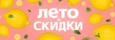 web-баннер для магазина эко-продуктов ECO-U