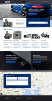 Сайт для дистрибьюторов выхлопных систем