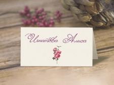 Банкетные карточки на Свадьбу.