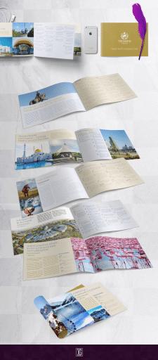 Туристична брошюра