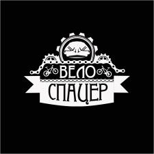 Лого марафону велосипелистів