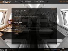 Сайт Lux-Fligts