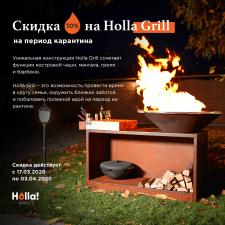Holla Grill