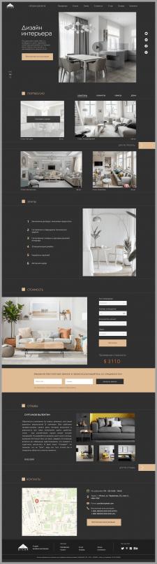 landing page for design interior studio