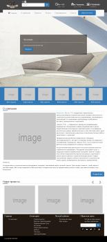 Верстання дизайну сайту