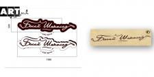 название и логотип кафе