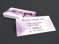Визитка для intim-toys.net