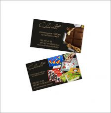 Визитка шоколад