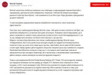 Текст для видео на канале Rimmel Ukraine