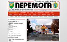 Сайт печатного издания