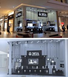 EPL Diamonds Store Mega-Silkway in Nur-Sultan, KZ