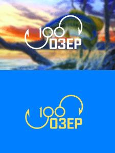 "Логотип ""100 Озер"""