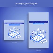 Баннеры для Instagram