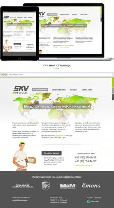 Сайт-визитка доставка грузов со всего мира