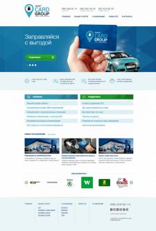 Создание сайта для SmartCardGroup