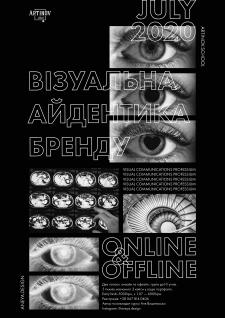 Дизайн постера для мого авторського курсу
