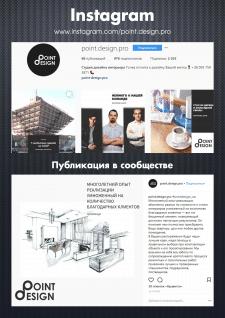 Студия дизайна интерьера / Instagram