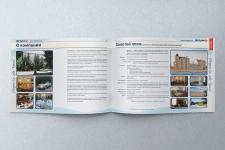 Дизайн и верстка буклета для Крымтур
