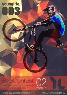 Постер для BIKE CONTEST