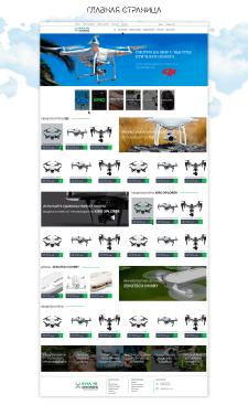 Квадрокоптеры в Москве Интернет-магазин | 2017 год