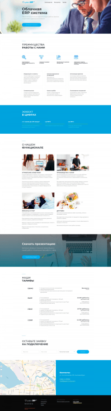 Редизайн сайта на платформе Тильда