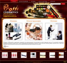 Интернет-магазин косметики Profficosmetics